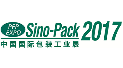 Sino-Pack/ PACKINNO 2017 Starting With Full Gear One-stop Platform For Packaging Automation Solutions and Packaging Materials
