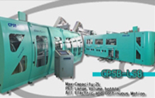 L Series/Fully Electric and Continuous Heating System PET stretch blow molding machine