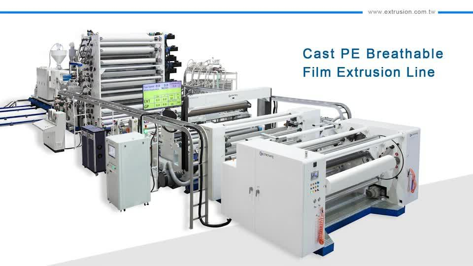 Cast PE Breathable Film Line